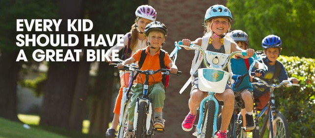 The KIDS' BIKES of KONA now available @ Bestbike.